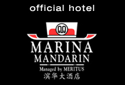 Official Black Hat Hotel: Marina Mandarin